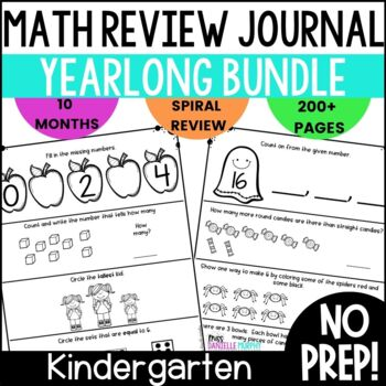 Math Journal Yearlong BUNDLE--Kindergarten Daily Spiral Re