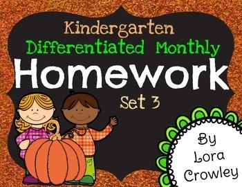 Kindergarten Differentiated Monthly Homework Set 3-October