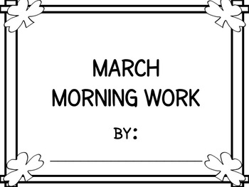 Kindergarten Differentiated Morning Work - March