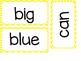 Kindergarten Sight Words ~ Yellow Chevron