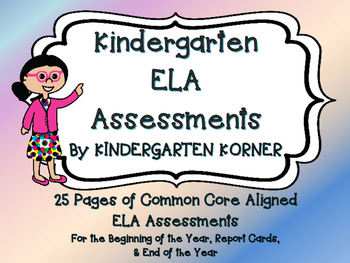 Kindergarten ELA ASSESSMENTS Package - 25 pages ENTIRE YEA