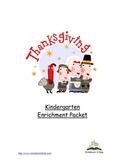 Kindergarten Enrichment Packet for Thanksgiving