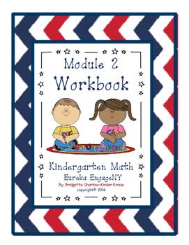 Kindergarten Eureka EngageNY Module 2 Workbook (Copying Ma