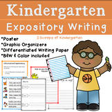 Kindergarten Expository Writing (Common Core Aligned) How