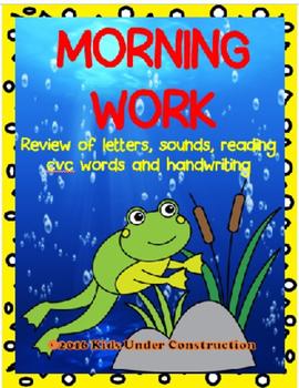 Kindergarten, First, Second grade MORNING WORK
