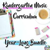 Kindergarten General Music Curriculum: Year-Long Growing BUNDLE