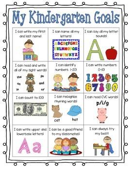 Kindergarten Goals Folder Insert