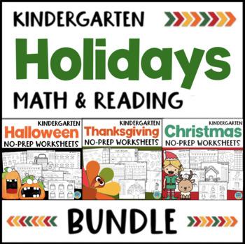 Kindergarten HOLIDAY Printables Bundle: Halloween, Thanksg