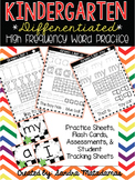 Kindergarten Differentiated High Frequency Words { Sight W
