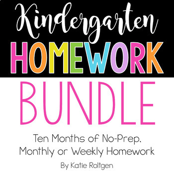 Kindergarten Homework Bundle
