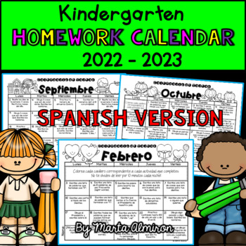 Kindergarten Homework Calendar - SPANISH VERSION