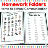 Kindergarten Homework Folders