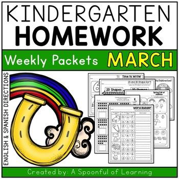 Kindergarten Homework- March (English & Spanish Directions