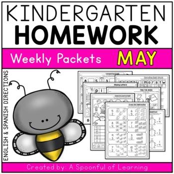 Kindergarten Homework- May (English & Spanish Directions)