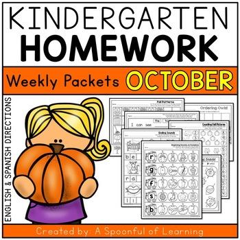 Kindergarten Homework- October (English & Spanish Directio