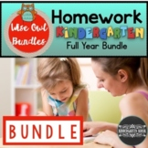 Kindergarten Homework Packets: Complete Collection
