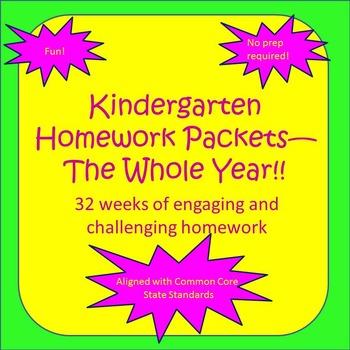 Kindergarten Homework Packets--The Complete Set