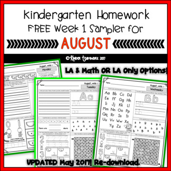 Kindergarten Homework WEEK 1 AUGUST {Free Sample!}