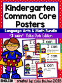 Kindergarten  I can Common Core Posters Bundle in Polka Do