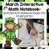 Kindergarten Interactive Math Journal for March