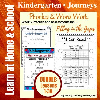 Kindergarten: Journeys-Bundle U1-6....Filling in the Gaps