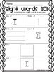 Kindergarten Journeys Sight Words Unit 1- 6 Sample FREEBIE