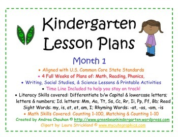 Kindergarten Lesson Plans - Month 1-Common Core Aligned - GBK