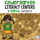 Literacy Centers Growing MEGA Bundle!  The ENTIRE YEAR!  K