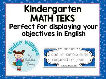 Kindergarten MATH TEKS (ENGLISH) in blue