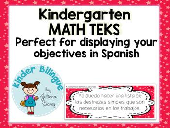 Kindergarten MATH TEKS (SPANISH) in red