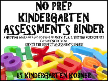 Kindergarten MUST HAVE Assessment BUNDLE - MATH ELA WRITIN
