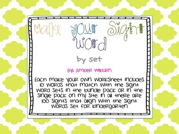 Kindergarten Make the Sight Word