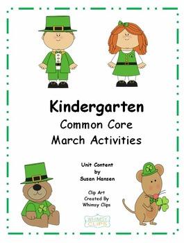 Kindergarten March Activities for Common Core