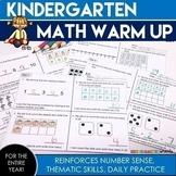 Kindergarten Math Review (The Bundle)