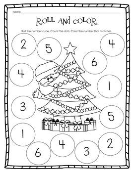 Kindergarten Math Christmas Set