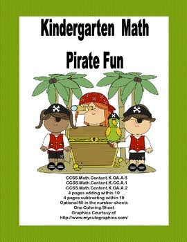 Kindergarten Math -Fun With Pirates -Supports 3 CCSS's