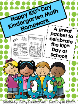 Kindergarten Math Homework {100th Day of School}