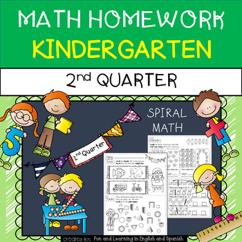 Kindergarten - Math Homework - 2nd Quarter