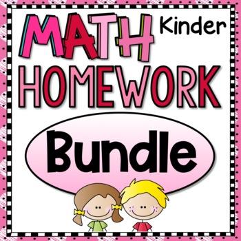 Kindergarten Math Homework - Entire Year