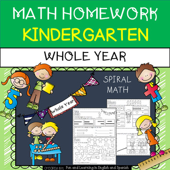 Kindergarten - Math Homework - WHOLE YEAR
