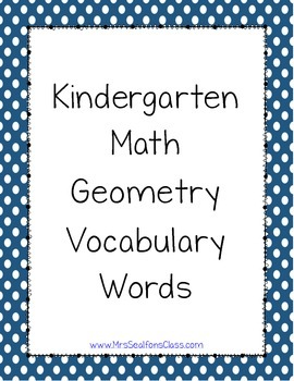 Kindergarten Math Illustrated Vocabulary Cards for Geometry