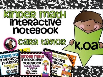 Kindergarten Math Interactive Notebook Operations and Alge