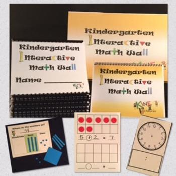 Kindergarten Interactive Math Wall