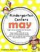 Kindergarten Monthly Centers - 3 MONTH BUNDLE- March-May