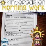 Kindergarten Morning Word Work Unit 5