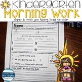 Kindergarten Morning Word Work Unit 6