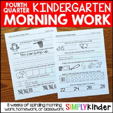 Kindergarten Morning Work - Third Quarter Morning Work, Cl