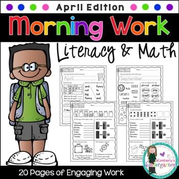 Kindergarten Morning Work {April}, Literacy & Math CCSS. NO PREP!