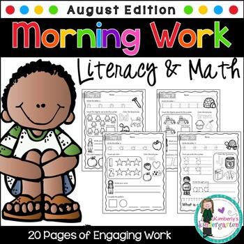 Kindergarten Morning Work {August}, Literacy & Math CCSS