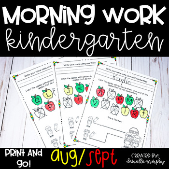 Morning Work August/September--Kindergarten--No Prep!
